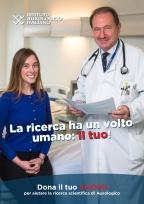Foto: Ugo De Berti | Grafica: Davide Portanome | Claim: Ferdinando de Blasio | Realizzato per la campagna 5x1000 dell'Istituto Auxologico Italiano